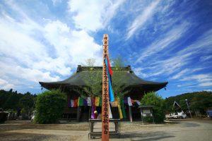 長福寿寺の人形供養の歴史