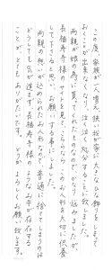 長福寿寺様のようなお寺がとてもありがたいです。