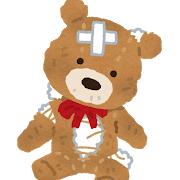 もの凄く可愛がっていたクマのぬいぐるみです。 長福寿寺