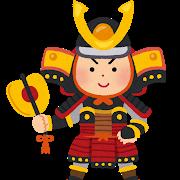 五月人形の供養(処分)は、千葉県の長福寿寺が安心です