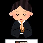 《遺品の整理》「お人形」をどうする? 千葉県 長福寿寺